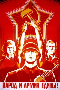 Cartes de la Guerra Fría URSS vs USA